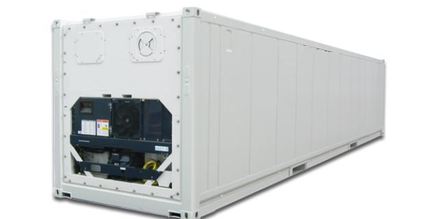 Refrigerated Steel Storage Container